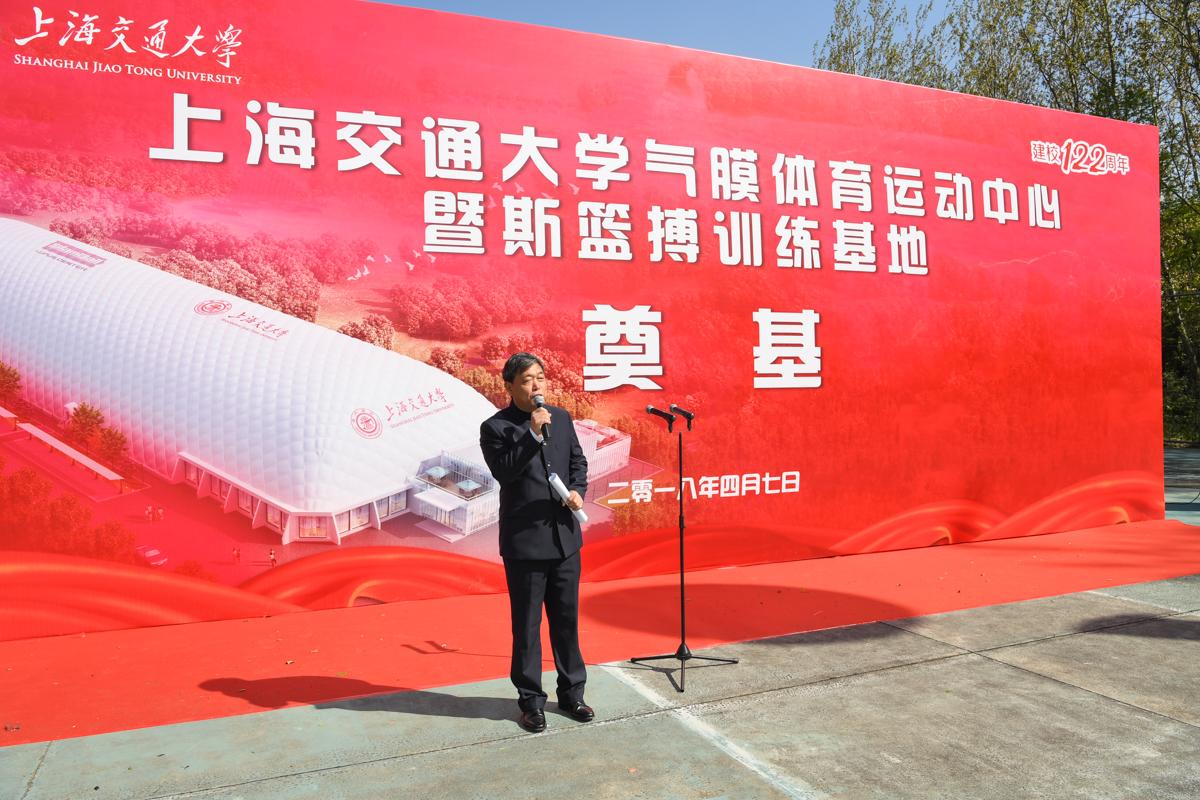 上海交通大学气膜体育运动中心